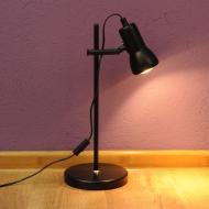 1 SKANDYNAWSKI DESIGN LATA 60 70 LAMPKA MODERN