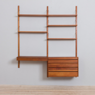 21185 Royal Cadovius 2 bay wall unit with a desk and a chest of drawers, 60s-4