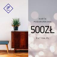 250 (1)