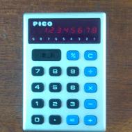 DSC_4859