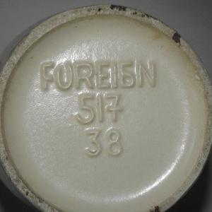 DSCF5249 (Kopiowanie)