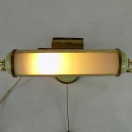 DSCN1590