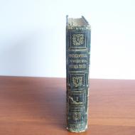 Encyklopedia PWN 002
