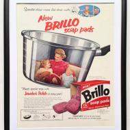 JBrillo