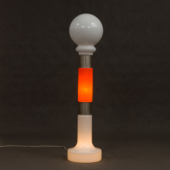 Mazzega floor lamp-4