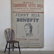 plakat duży teatralny (6)