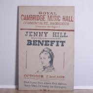 plakat teatralny (1)
