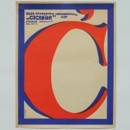 plakaty10-26