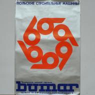 plakaty11-5