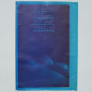 plakaty13-4