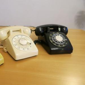 telefony 1